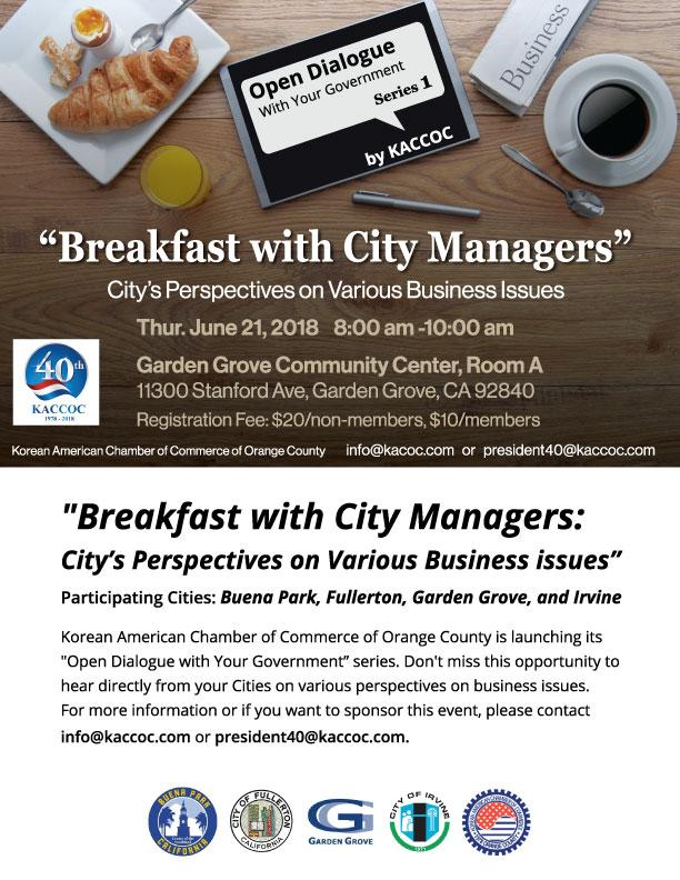 Breakfast With City Managers
